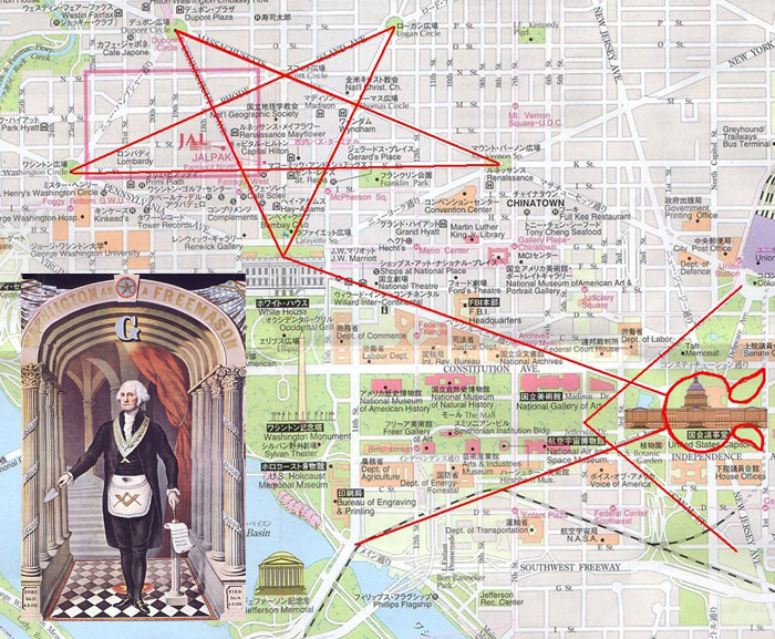 Who are the freemasons for Who designed the basic plan for washington dc
