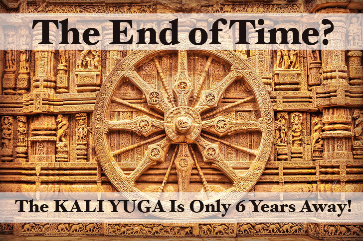 The end of the Kali Yuga is 2025 CE