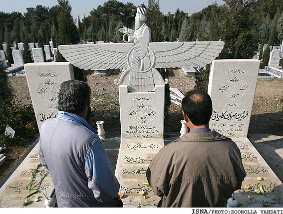 Zoroaster afghanistan